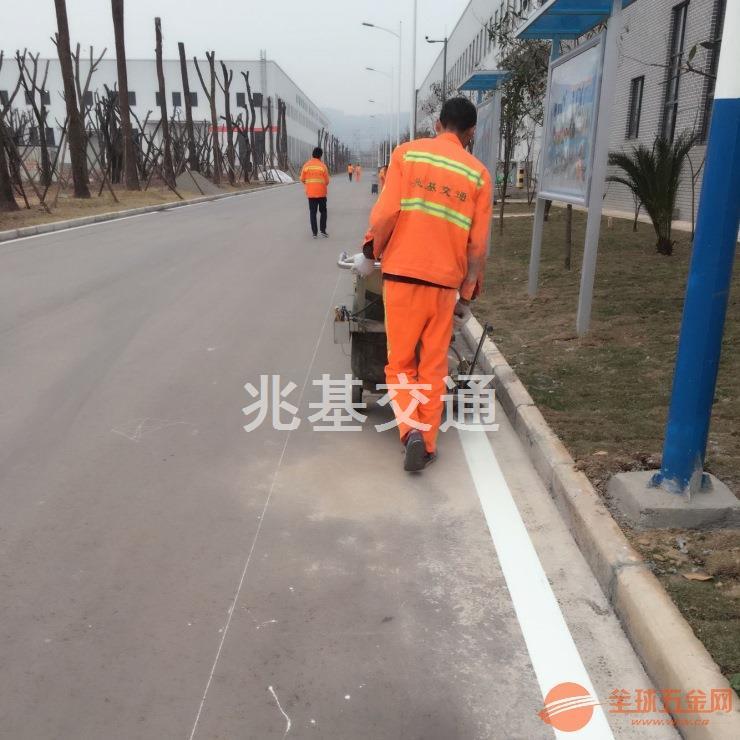 重庆马路专业热熔划线施工公司 黔江石柱秀山