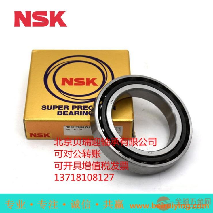 NSK 55BNR10ETYNDUELP4Y Q超高速角接触球轴承 原装进口