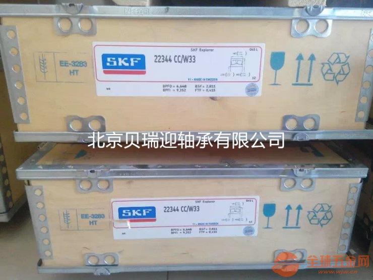 挖掘机轴承|北京挖掘机轴承|NTN BA290-3北京现货库存