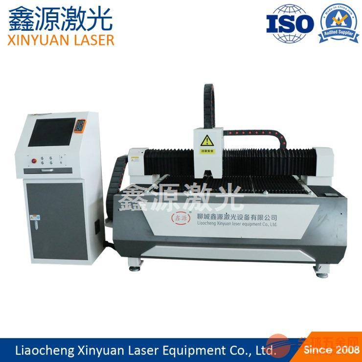 鑫源3015型不锈钢板镀锌板切割机光纤金属切割机