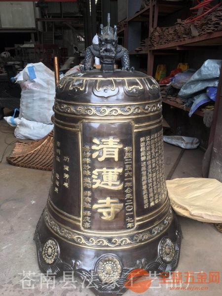 铜钟铸造\铜钟铸造厂\铜钟价格