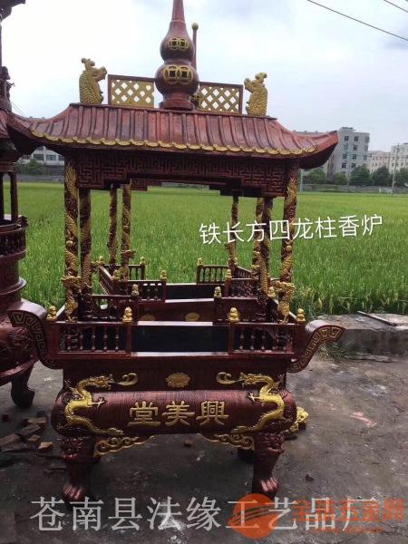 厂家定做四龙柱香炉寺庙香炉
