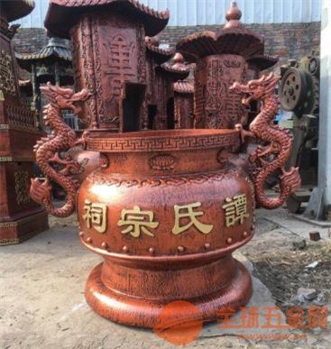 佛教香炉圆形铁柱香炉
