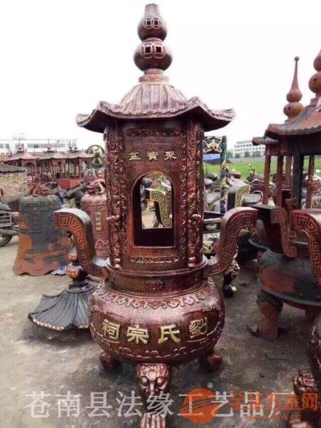 陵园香炉焚经炉铁柱圆宝炉