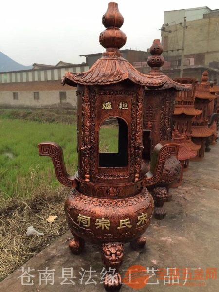寺庙烧纸炉仿古圆形焚经炉