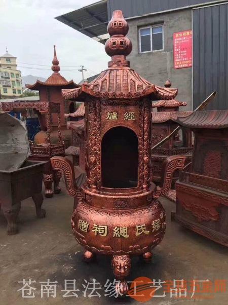 定制寺庙铸铁烧纸炉圆形焚经炉