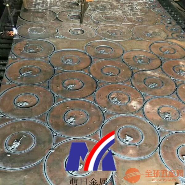 銷售SNCM815合金鋼SKD61圓棒的特性
