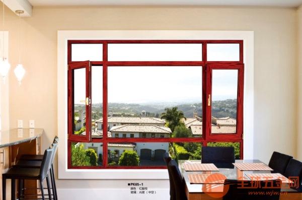 浙江85系列平开窗窗纱一体平开窗多少钱