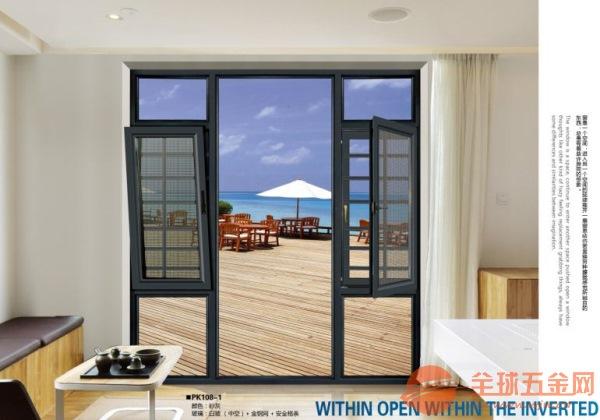 浙江85系列平开窗窗纱一体平开窗生产厂家