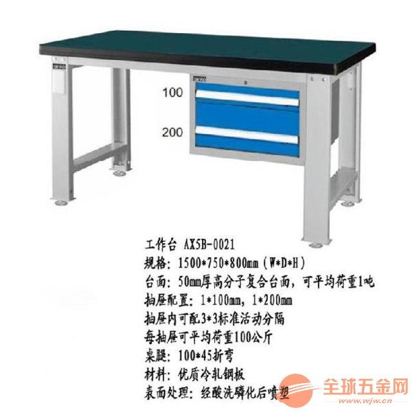 广东模具工作台多少钱