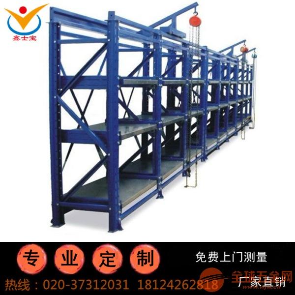 北京抽屉式模具存放架厂家