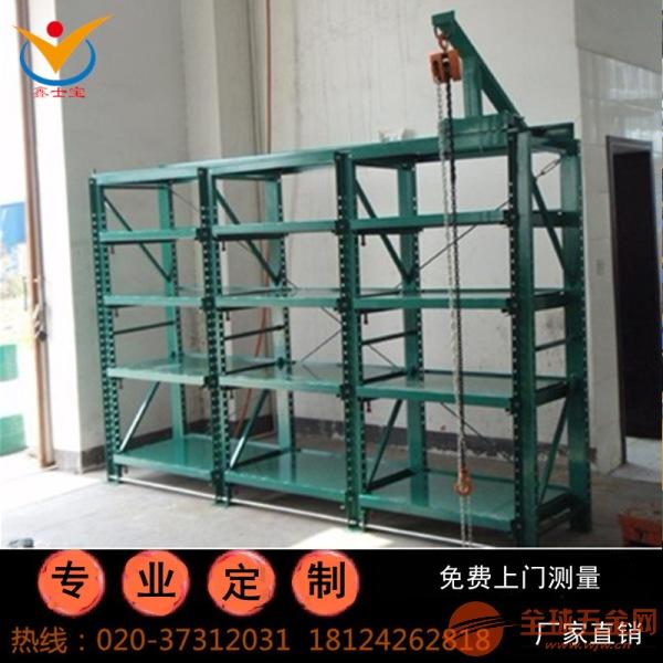 上海模具架定做厂家