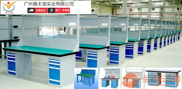 电子焊接工作台厂家