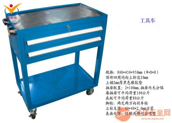 聊城 冷轧钢板工具车