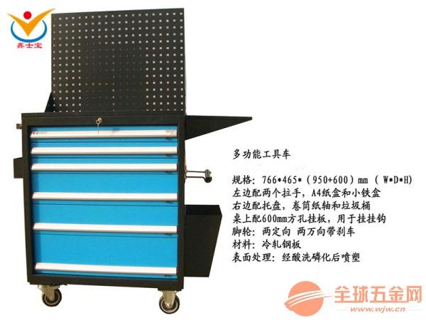 宁波80-30kg工具柜 品牌