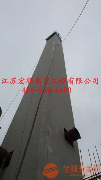 锅炉烟筒安装平台爬梯施工