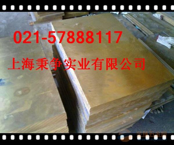 铅青铜板ZCuPb15Sn8的特点有哪些