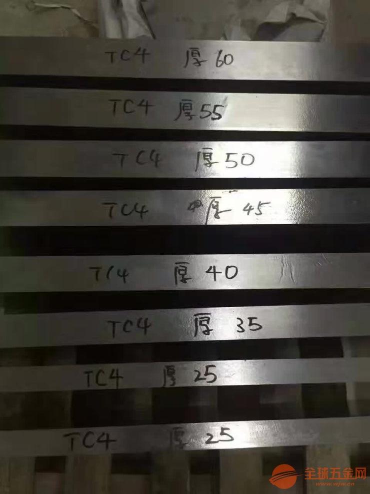 安阳X7Cr13棒材物理性能怎么样