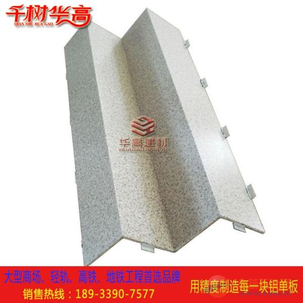 苏州型材方通制作厂家质量过硬