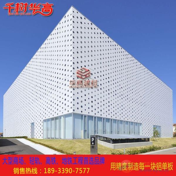 氟碳板广州厂家热线