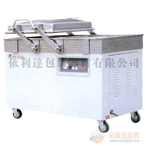 双室真空机、珠海食品真空包装机中秋月特惠出售