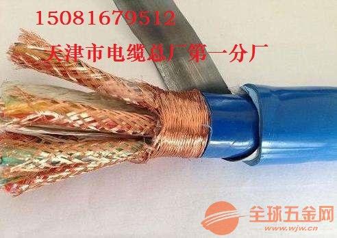 KVVP屏蔽套控制電纜通用型號