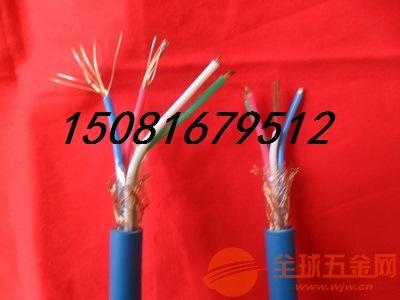 ZR-RVVP電纜電話