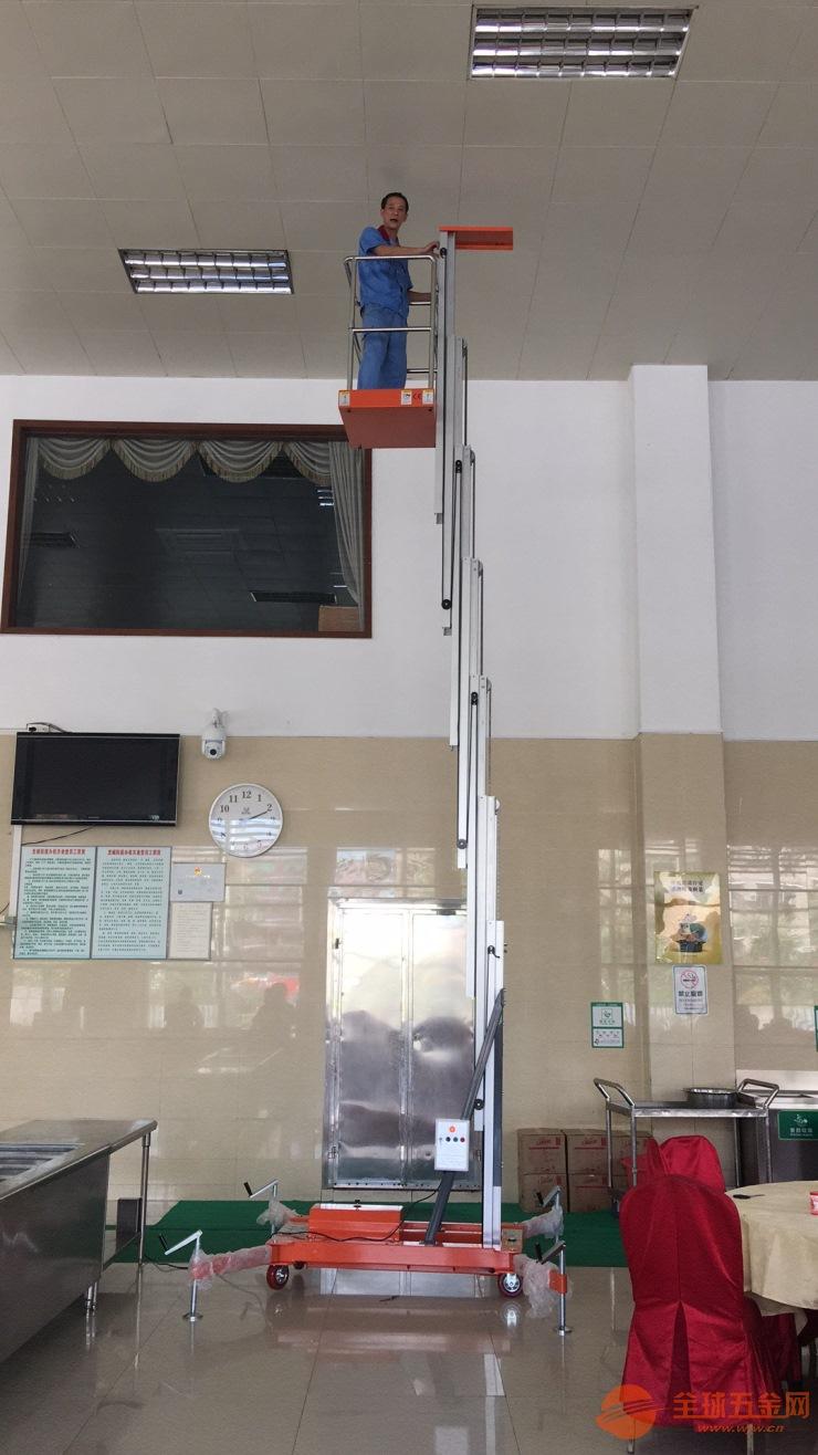 厂家直销单柱式铝合金升降机