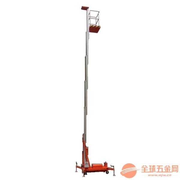 单人铝合金升降机4-8米