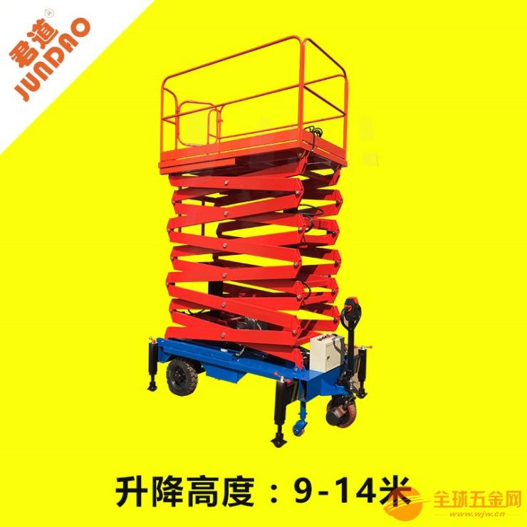 车间高空作业使用剪叉式拖动升降机
