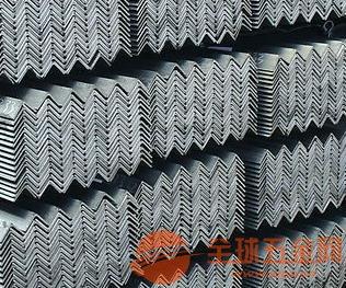 买角钢 就来天津中天旺业 厂家直销