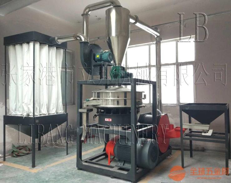 800PVC塑料磨粉機設備