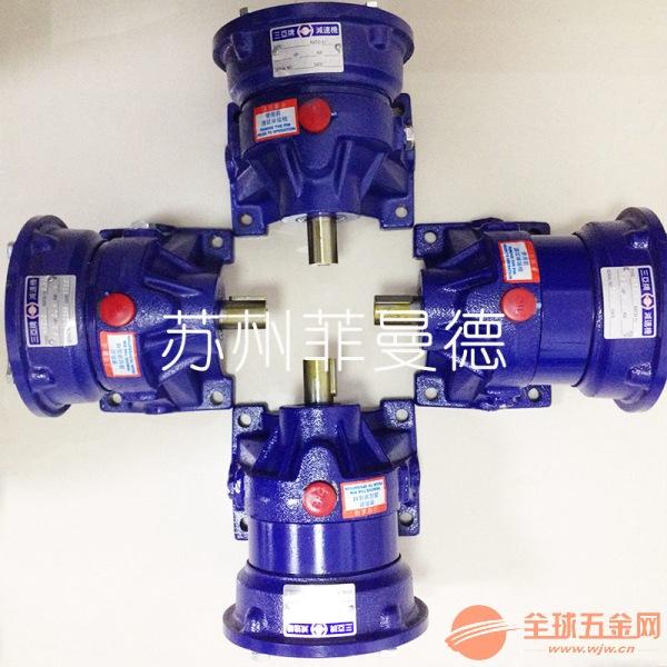 河北HF200-24.4-1/2HP三亚减速器供应