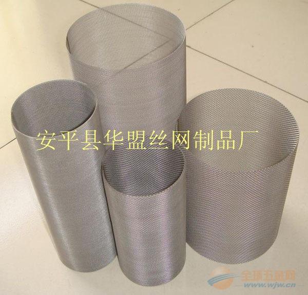 高品质不锈钢滤网,不锈钢过滤网,不锈钢丝网