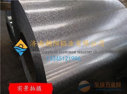 1.0mm厚度桔皮压花铝卷生产厂家
