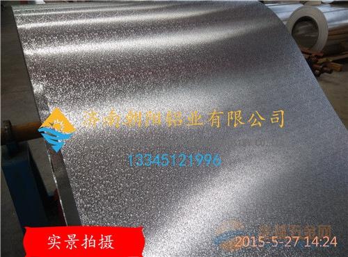 平阴桔皮纹铝卷生产厂家