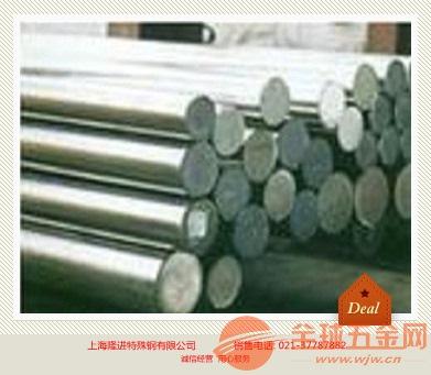 C45E4H槽钢