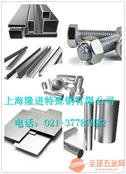 ZG42Ni33Cr25Nb合金鋼廠家