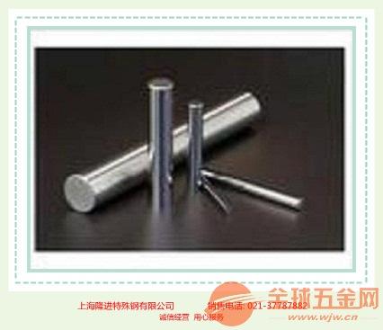 ZG40Ni35Cr25W4耐熱鋼
