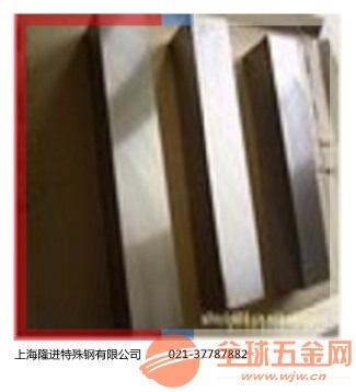 ZG35Cr24Ni7SiN高溫合金鋼板