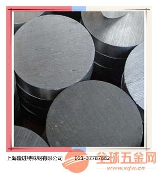 上海K20超高強合金棒材