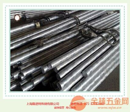 表面硬化鋼16N6萍鄉16N6圓鋼