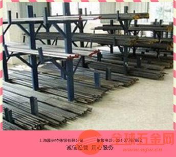 鉻錳硅鋼SNC415安陽SNC415管材