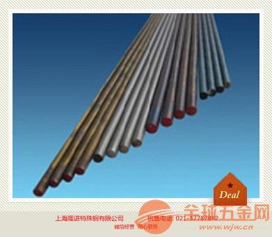 高碳合金钢20XH3A汕头20XH3A锻圆
