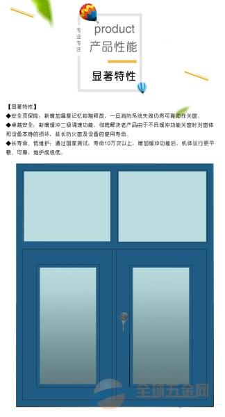 临沧玻璃防火门联窗双开防火门