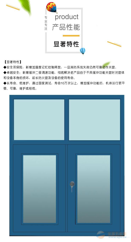 吴忠可开启防火窗优质供应商