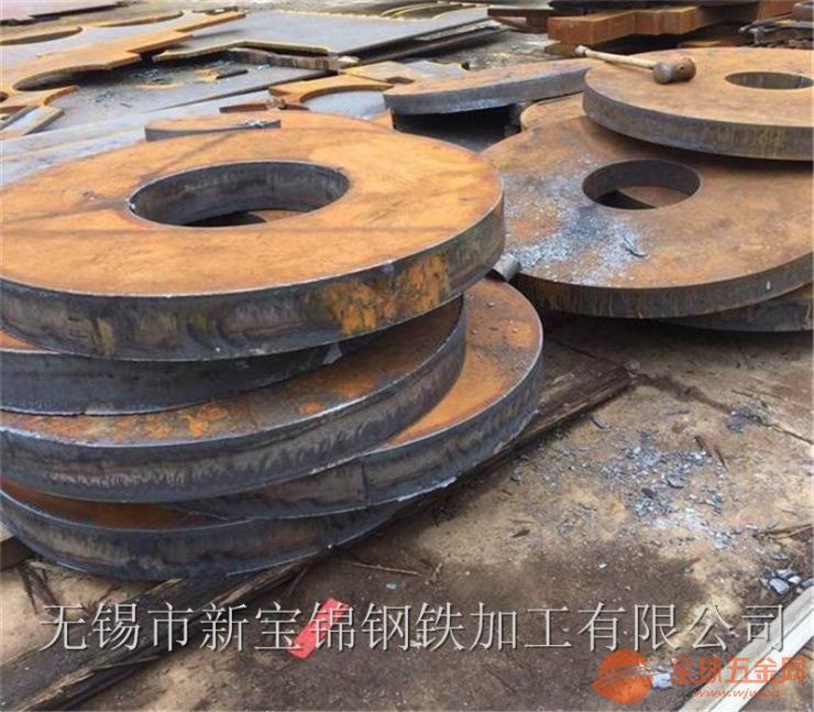 石景山區寶錦鋼鐵有限造船紡織用耐熱性45 鋼板切割法蘭盤加工