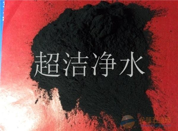 生物除臭专用粉状活性炭