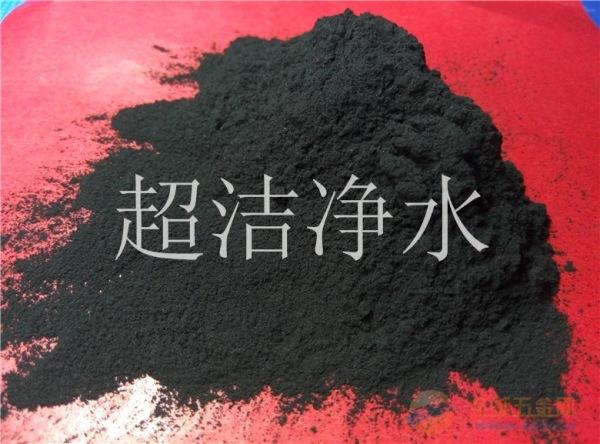 污水除臭專用粉狀活性炭