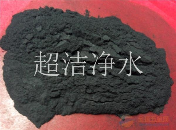 市政污水脱色除臭专用粉状活性炭